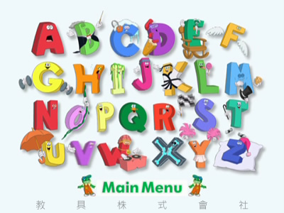 Letter Factory Show The Happy Buddy Has Learned Entire Alphabet ...